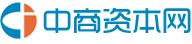 中商资本网